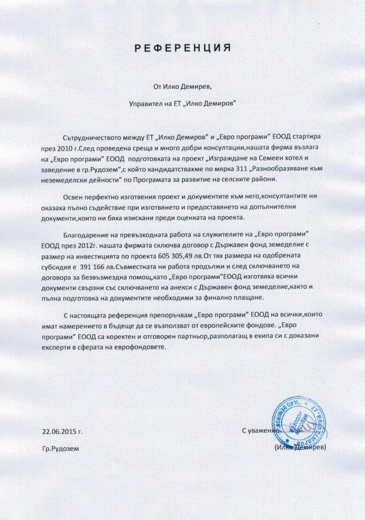 v-ilkodemirev